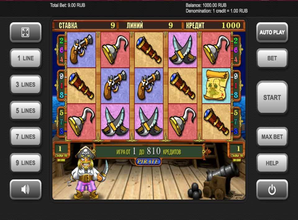 автомат игровой онлайн пират